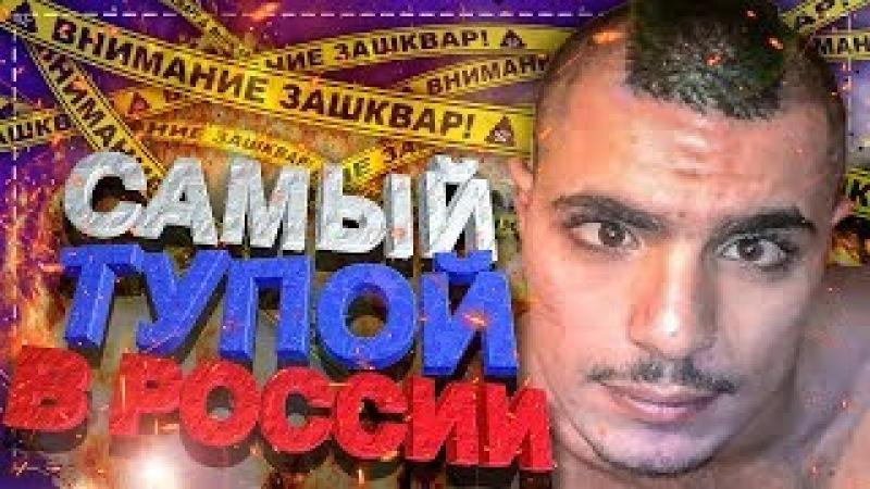 🔥 ПТАХА - САМЫЙ НИКЧЕМНЫЙ РЭПЕР В РОССИИ 🇷🇺 (fatality)