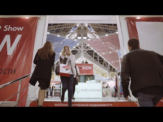 Moscow Overseas Property and Investment Show октябрь 2017