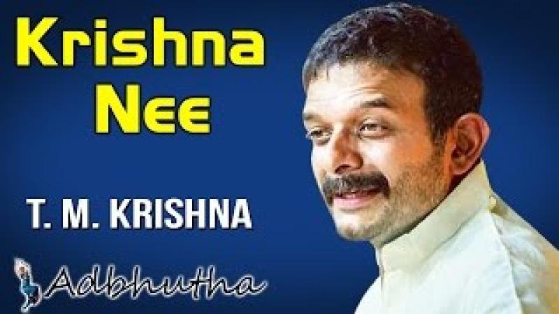 Yera Rara   T. M. Krishna   Adbhutha