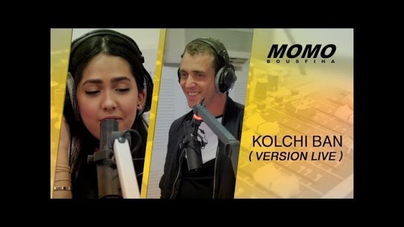 Momo avec Manal - Kolchi Ban (Version Live) منال مع مومو - كولشي بان