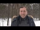 Андрей Мерзликин: редкая удача поработать в Забайкалье