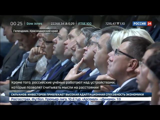 Новости на Россия 24 Медицина будущего роботы хирурги бионические протезы цифра и ядерные технологии