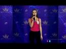 Мисс Беларусь 2018 - Карина Киселева