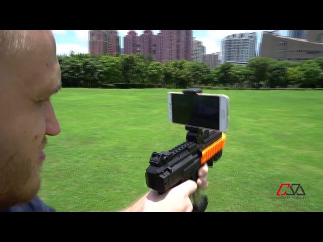 AR GUN автомат дополненной реальности