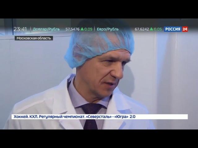 Новости на «Россия 24» • Сезон • В России введут обязательную маркировку всех лекарств