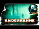 🔴Tom Clancy's The Division Выживание №14