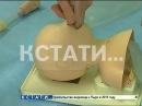Нижегородских медиков стали тренировать на симуляционных роботах