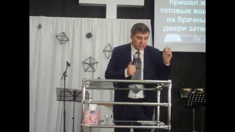 Григорий Шамшур / проповедь Бодрствуйте / служение церкви 24 декабря 2017