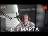 Официальный трейлер фильма «Ну, здравствуй, Оксана Соколова!»