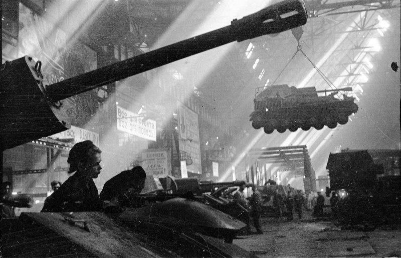 ВОЕННАЯ ПРОМЫШЛЕННОСТЬ СССР. 1941-1945