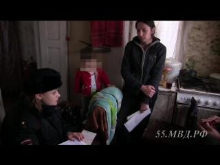 Сотрудники полиции посетили семьи омичей, проживающих на дачных участках