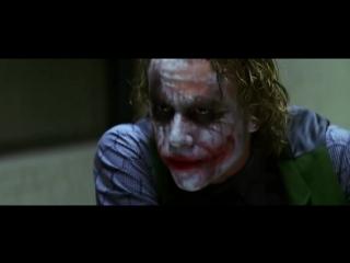 Допрос Джокера. сильный отрывок из фильма