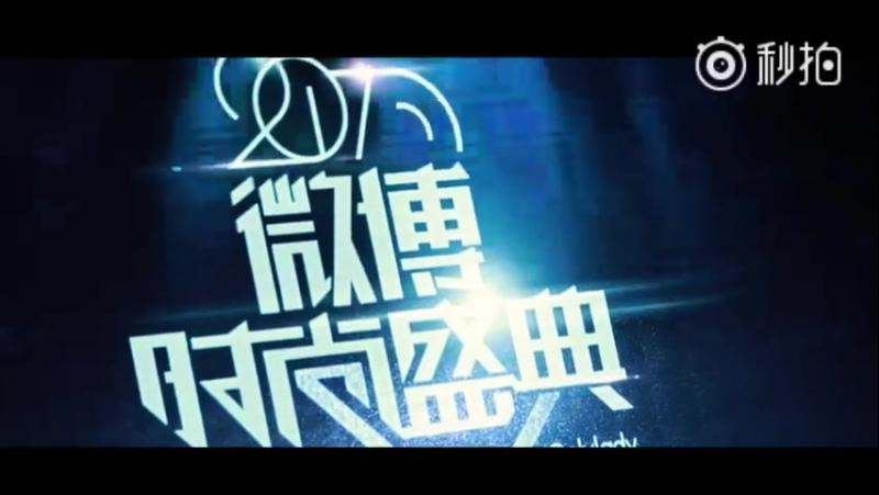 170901 joseph zeng studio weibo update
