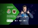 Локомотив Ницца Прогноз Глеба Чернявского