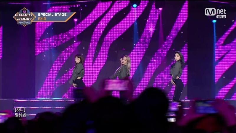 [Special Stage] 171221 EXID (이엑스아이디) - DDD (덜덜덜)