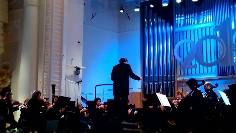 Симфонический оркестр екатеринбургской филармонии