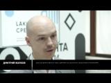LAKHTA VIEW: ЧЕЛОВЕК - с участием Татьяны Черниговской и Дмитрия Волкова. Прямая трансляция