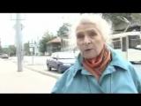 Бабушка режет правду матку!
