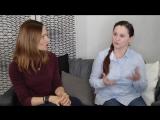 Интервью с выпускником. Наташа