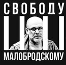 Наталия Бабурина фото #46