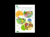 Spotlight starter Students book Class CDs - Английский в фокусе - Аудиокурс к УМК для начинающих