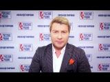 Николай Басков поздравляет всех девушек и женщин с 8 марта!