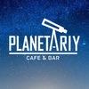PLANETARIY CAFE & BAR