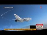 Экипаж ВКС РФ отработал дозаправку в воздухе на скорости 500 кмч в Хабаровском крае