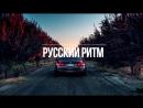 Зомб - ЭтоМалаяФайя (Albina Mango Dj Zed Radio mix)