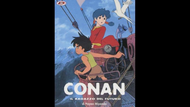 Конан – мальчик из будущего (3 серия) мультсериал