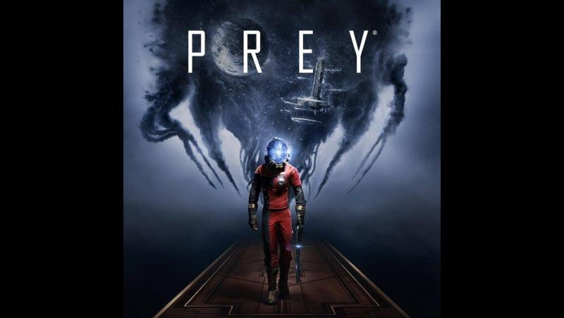 Центр Развлечений QuantumReality Калтан Осинники — live игра PREY2017