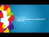 Всемирный фестиваль молодежи и студентов: день 4