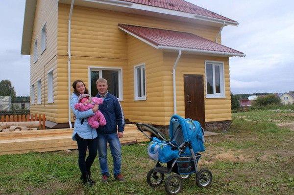 В КЧР 13 молодых семей проживающих в сельской местности будут обеспечены новым жильём