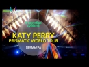Katy Perry – Prismatic World Tour. 9 сентября в 15:00 на МУЗ-ТВ!