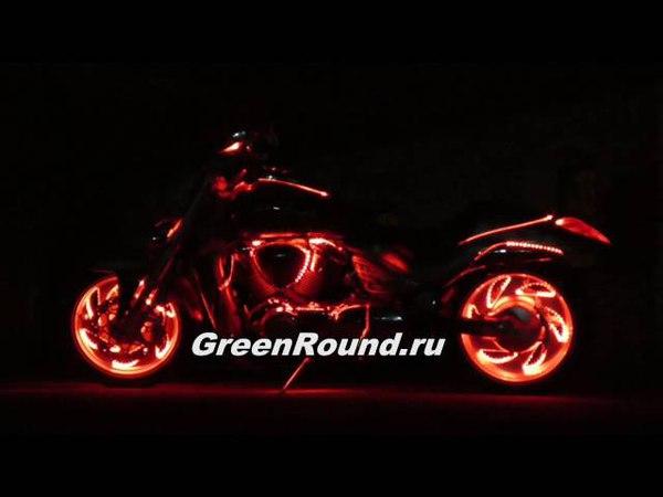 Подсветка дисков мотоцикла демонстрация возможностей LED контроллера