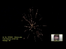 Фейерверк GP485/2 Чудесный вид / Fine View (0,8 х 20)