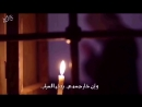 Арабский нашид - Ahmad Al Nufais هموم الحياة ¦¦ أحمد النفيس ¦¦