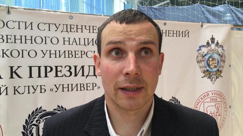 Станислав Ольшанецкий. Тренер Универ ПГНИУ (Пермь)