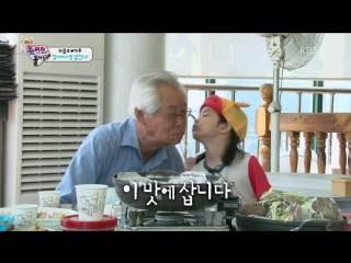 The Return of Superman 140928 Episode 46