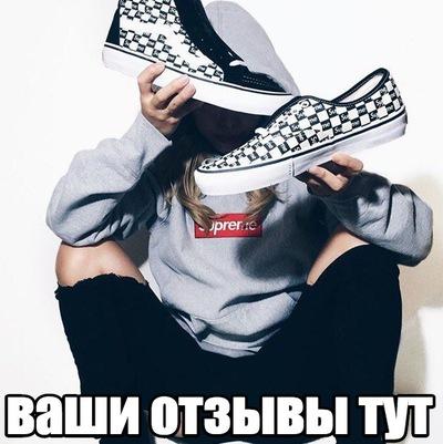 Владислав Сэйлов