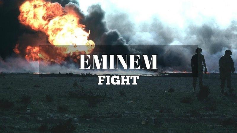 Eminem - Fight (NEW 2018) ft. 50 Cent, 2Pac