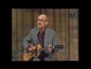 Булат Окуджава - Песня о дураках (1987)