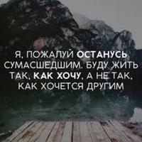 Азиев Руслан