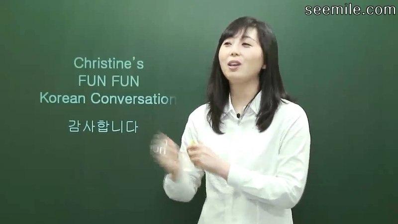10.Four seasons, Spring, Summer, Fall, Winter expression 봄 여름 가을 겨울 표현 (Korean language)