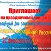 """СПб ГБУ """"Дом культуры """"Левашовский"""""""