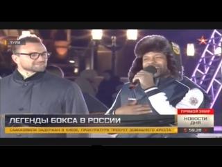 Рой Джонс приехал в Тулу, Флойд Мейвезер прилетел в Грозный (09 12 2017)