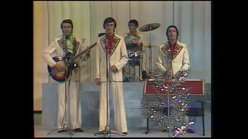 6. Там за облаками - ВИА Самоцветы -1974- (Subtitles)