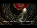 Османская корона ❖ Ролевая игра. Заставка