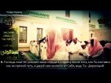 Абдул-Вали аль-Аркани - Сура 3
