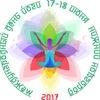 Международный день йоги. Н.Новгород, 17-18 июня!
